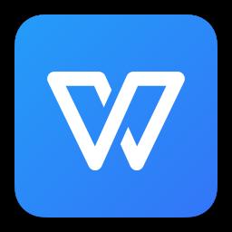 wps办公软件201911.1.0.10000 个人免费版