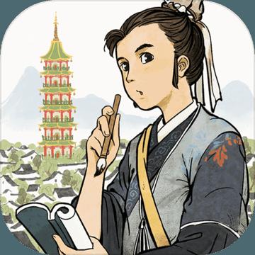 江南百景图官方版1.2.7iPhone客户端