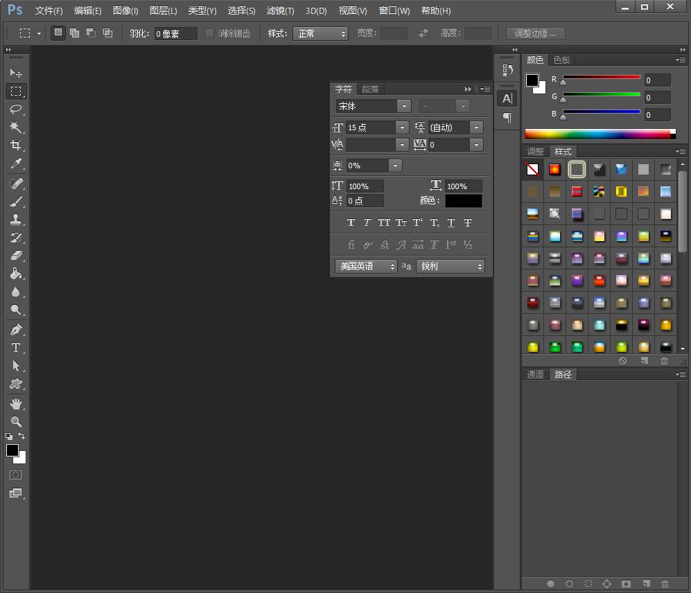 Adobe PhotoShop CC 软件+视频安装教程+激活文件截图0