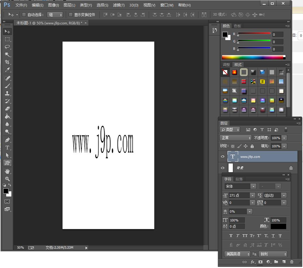 Adobe PhotoShop CC 软件+视频安装教程+激活文件截图1