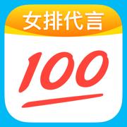 作业帮苹果版免费下载9.0 最新版