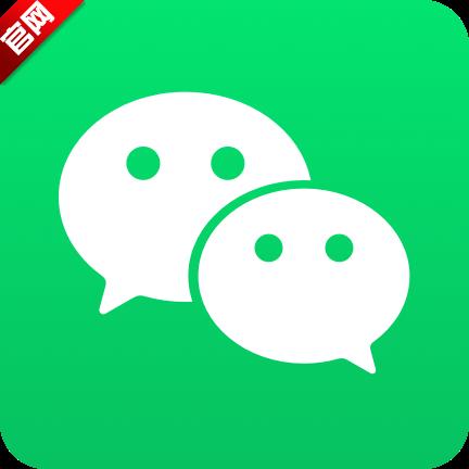 微信app7.0.19 厂商正版