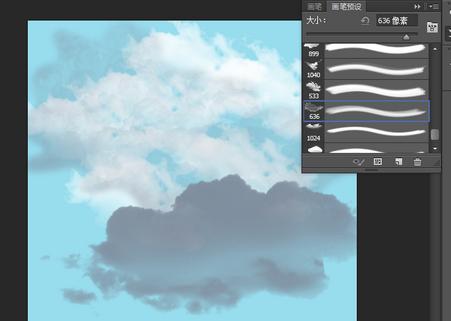 蓝天白云各种云朵ps笔刷免费版