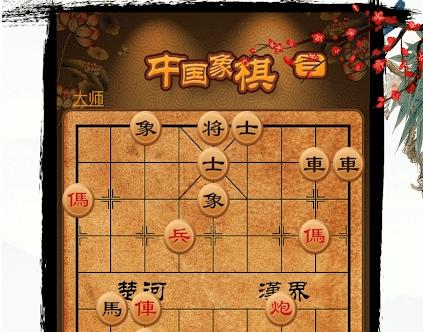 航讯中国象棋最新破解版