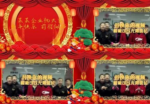 2021牛年春节Pr拜年视频模板