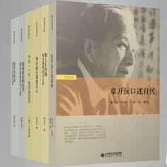 历史记忆丛书(套装共6册)PDF电子书下载完整高清版