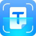 全能OCR扫描文字识别手机版1.0.0最新版