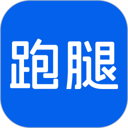 一喂跑腿安卓App