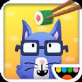托卡小厨房寿司游戏1.1.1中文版