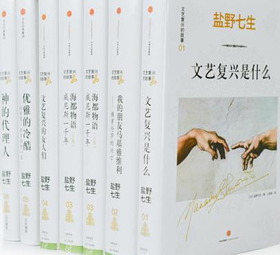 文艺复兴的故事套装6册PDF精彩下载