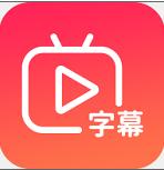 快字幕视频制作vip会员破解版2.2.2免会员登录版