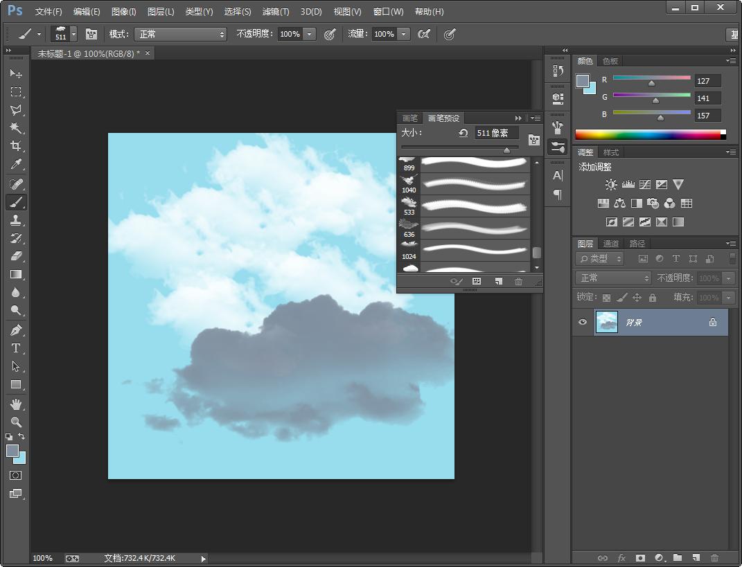蓝天白云各种云朵ps笔刷免费版截图0