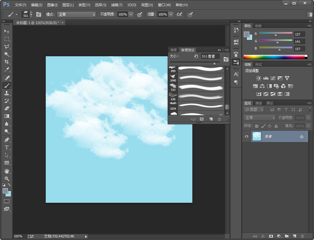 蓝天白云各种云朵ps笔刷免费版截图1