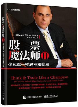 股票魔法师2在线免费阅读