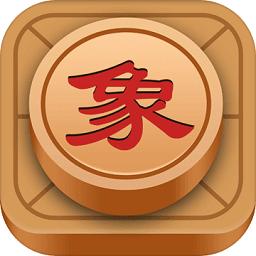 航讯中国象棋最新破解版3.9.8无广告版