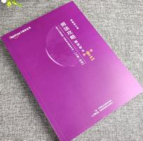 2021柏浪涛刑法攻略精讲卷1pdf免费版