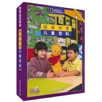 国家地理儿童百科提高级pdf套装24册免费版