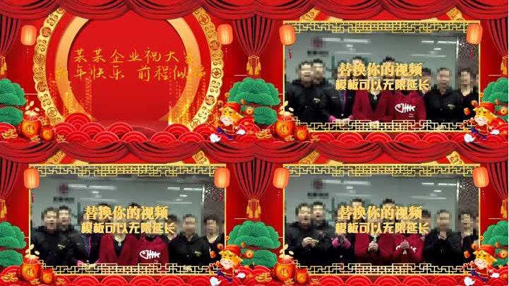 2021牛年春节Pr拜年视频模板截图0