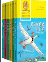 青少年诺贝尔文库套装6册pdf免费试读