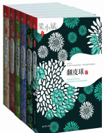 窝藏书系组合6册pdf在线