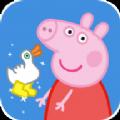 小猪佩奇金雨靴游戏1.2.9安卓最新版