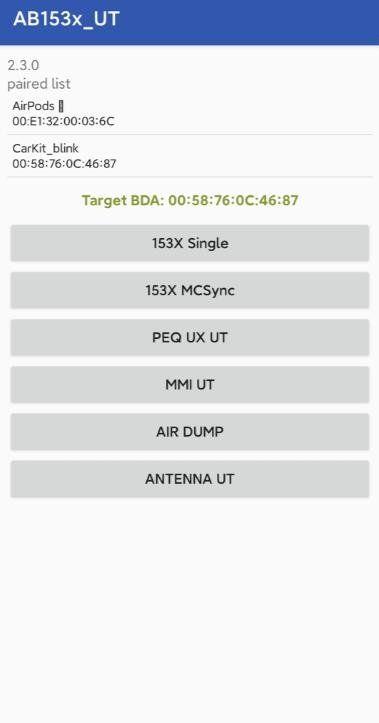 洛达芯片检测工具AB153x_UT最新版截图2