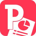 PPT编辑大师App10.1安卓去广告版