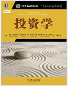 投资学电子书裘国根第五版