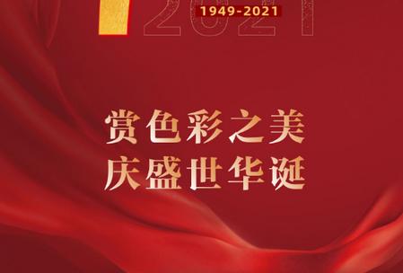 凤凰书苑APP