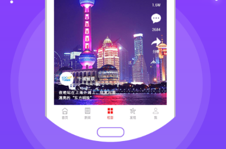 怀仁云app