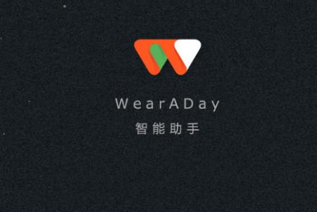 wearaday中国版app