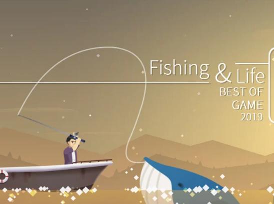 钓鱼人生无限金币破解版