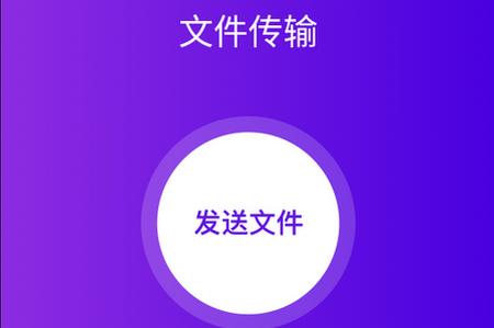 克隆助手app