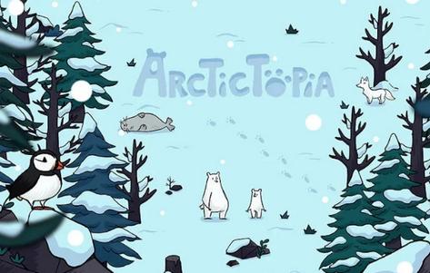 极地乐园游戏破解版