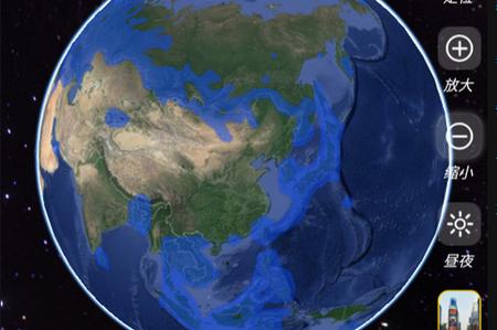 日出世界街景app