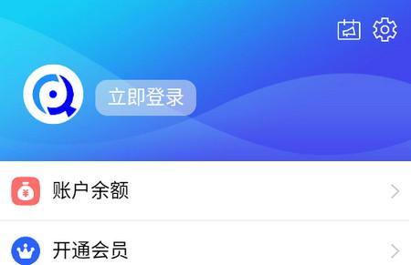 惠客通app