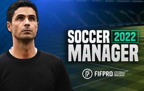 足球经理2022游戏完整版