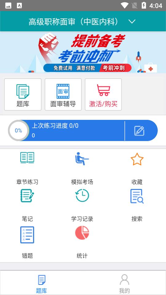助考宝典app