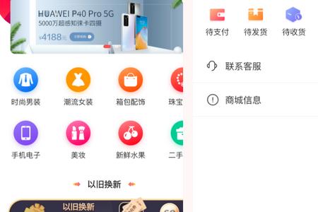 西施容西app
