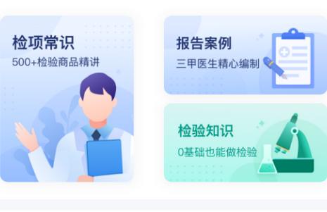 云医疗业务管理app