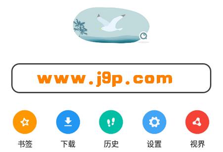 袄浏览器app最新版