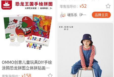 CBME云采宝app