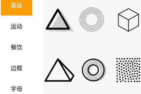 多多logo制作app