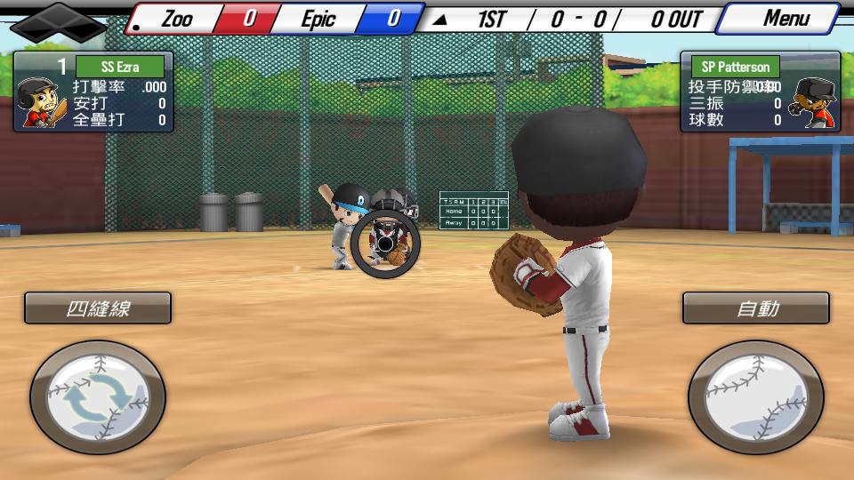 棒球之星手游