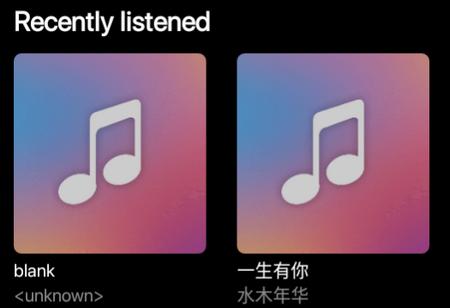 iphone13音乐播放器iMusic安卓版