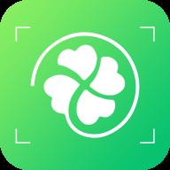 花草识别app