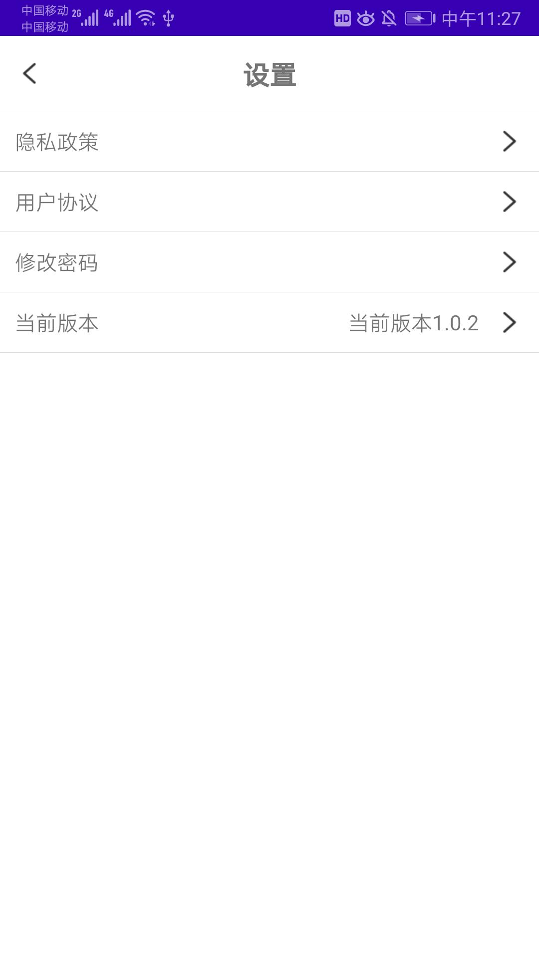 图片[3]-集图宝app1.0.2手机版-31资源网