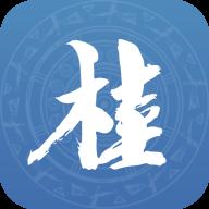 广西政务数字一体化平台