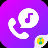 q音铃声来电秀app1.0.9.1 安卓最新版
