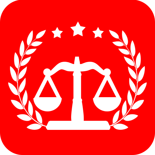 裁判文书网上案例软件